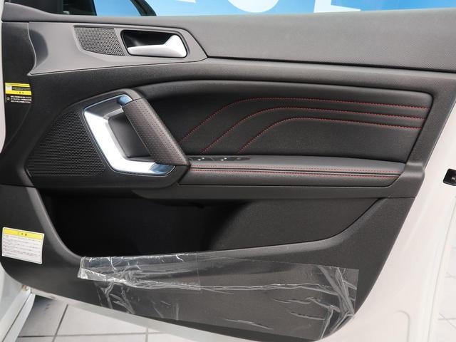GT ブルーHDi AppleCarPlay LEDヘッド クルコン 禁煙車 アラウンドビューモニター ETC 純正18インチAW(38枚目)