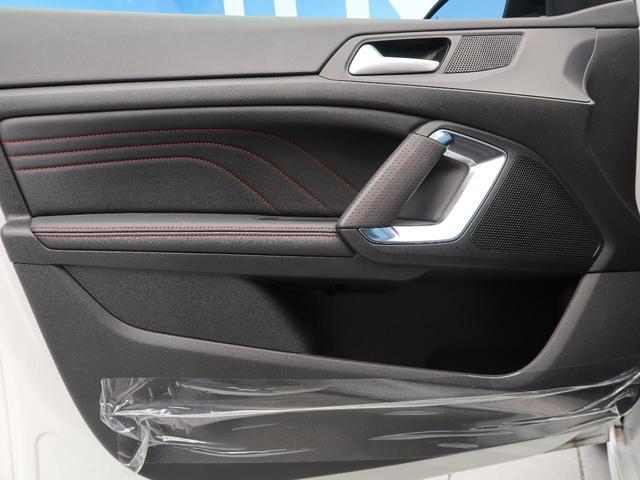 GT ブルーHDi AppleCarPlay LEDヘッド クルコン 禁煙車 アラウンドビューモニター ETC 純正18インチAW(39枚目)