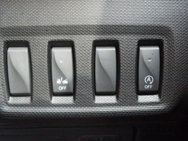 エディション1 禁煙車 クルーズコントロール Bluetooth 前席シートヒーター ETC 純正15インチAW(22枚目)