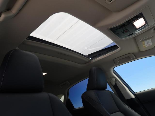 NX200t Iパッケージ サンルーフ レーダークルーズ プリクラッシュ 3眼LEDヘッドライト 黒革 純正ナビ フルセグ バックカメラ サイドカメラ クリアランスソナー 前席シートヒーター(5枚目)
