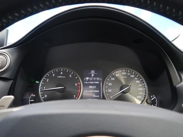 NX200t Iパッケージ サンルーフ レーダークルーズ プリクラッシュ 3眼LEDヘッドライト 黒革 純正ナビ フルセグ バックカメラ サイドカメラ クリアランスソナー 前席シートヒーター(18枚目)