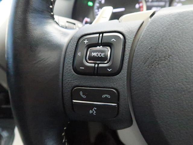 NX200t Iパッケージ サンルーフ レーダークルーズ プリクラッシュ 3眼LEDヘッドライト 黒革 純正ナビ フルセグ バックカメラ サイドカメラ クリアランスソナー 前席シートヒーター(20枚目)