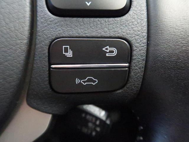 NX200t Iパッケージ サンルーフ レーダークルーズ プリクラッシュ 3眼LEDヘッドライト 黒革 純正ナビ フルセグ バックカメラ サイドカメラ クリアランスソナー 前席シートヒーター(21枚目)
