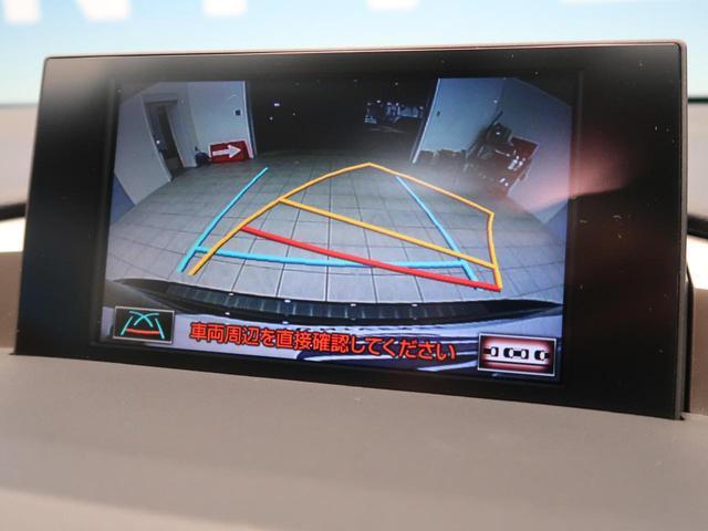 NX200t Iパッケージ サンルーフ レーダークルーズ プリクラッシュ 3眼LEDヘッドライト 黒革 純正ナビ フルセグ バックカメラ サイドカメラ クリアランスソナー 前席シートヒーター(27枚目)