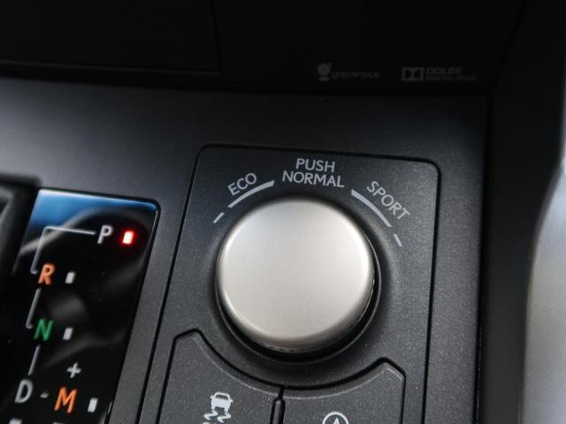 NX200t Iパッケージ サンルーフ レーダークルーズ プリクラッシュ 3眼LEDヘッドライト 黒革 純正ナビ フルセグ バックカメラ サイドカメラ クリアランスソナー 前席シートヒーター(29枚目)