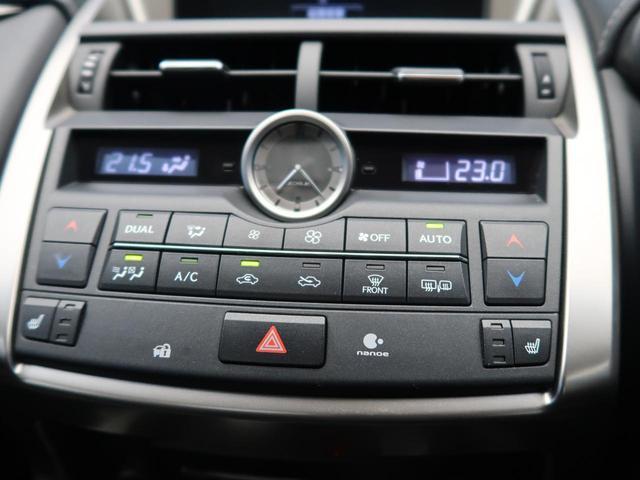 NX200t Iパッケージ サンルーフ レーダークルーズ プリクラッシュ 3眼LEDヘッドライト 黒革 純正ナビ フルセグ バックカメラ サイドカメラ クリアランスソナー 前席シートヒーター(30枚目)