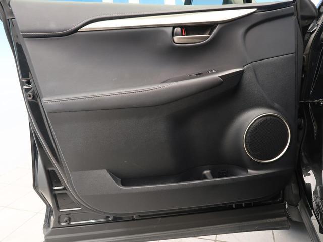 NX200t Iパッケージ サンルーフ レーダークルーズ プリクラッシュ 3眼LEDヘッドライト 黒革 純正ナビ フルセグ バックカメラ サイドカメラ クリアランスソナー 前席シートヒーター(39枚目)