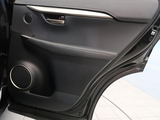 NX200t Iパッケージ サンルーフ レーダークルーズ プリクラッシュ 3眼LEDヘッドライト 黒革 純正ナビ フルセグ バックカメラ サイドカメラ クリアランスソナー 前席シートヒーター(40枚目)