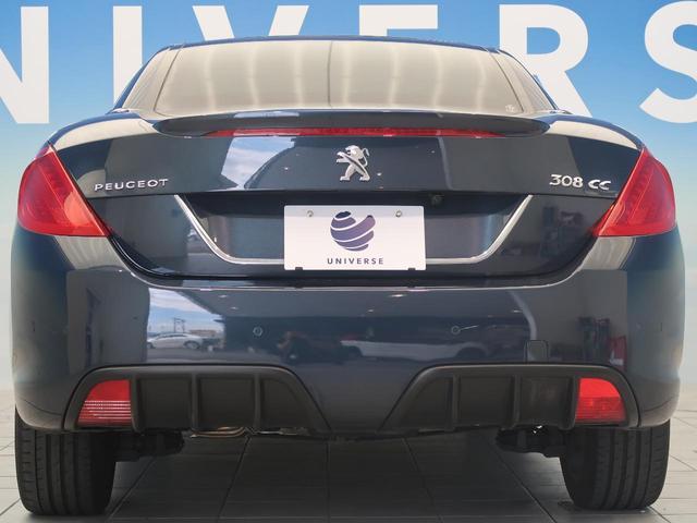「プジョー」「308」「オープンカー」「福井県」の中古車17