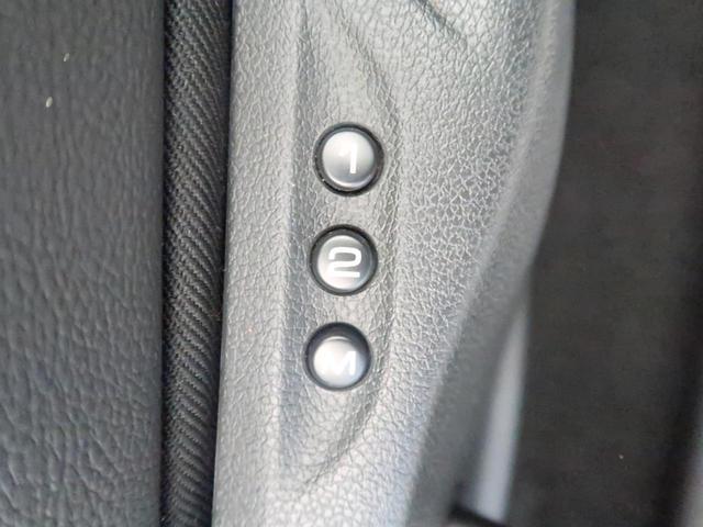 「プジョー」「308」「オープンカー」「福井県」の中古車28