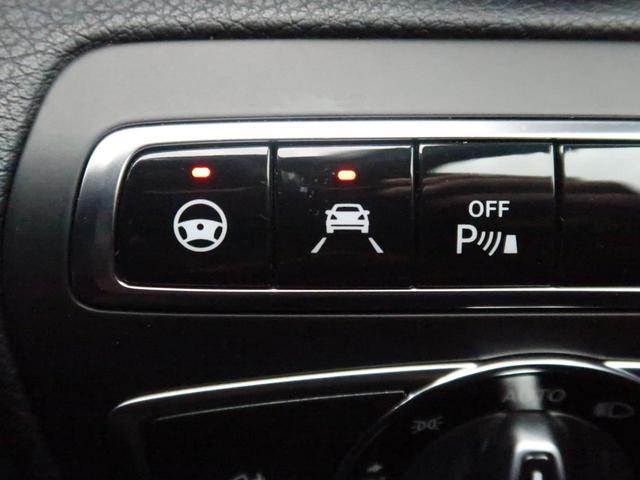 C180ステーションワゴン アバンギャルド レーダーセーフティPKG LEDヘッド 純正ナビ フルセグ パワートランク 前席シートヒーター 禁煙車(4枚目)