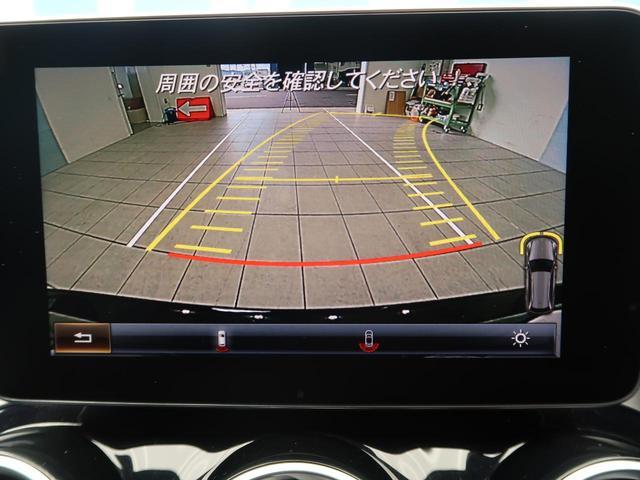C180ステーションワゴン アバンギャルド レーダーセーフティPKG LEDヘッド 純正ナビ フルセグ パワートランク 前席シートヒーター 禁煙車(5枚目)