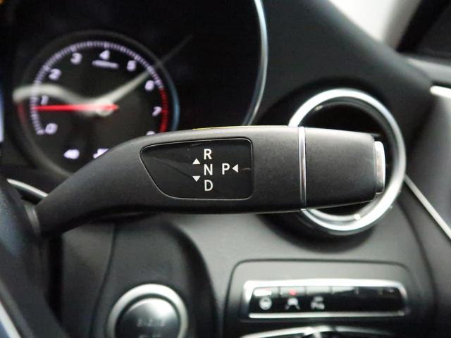 C180ステーションワゴン アバンギャルド レーダーセーフティPKG LEDヘッド 純正ナビ フルセグ パワートランク 前席シートヒーター 禁煙車(8枚目)