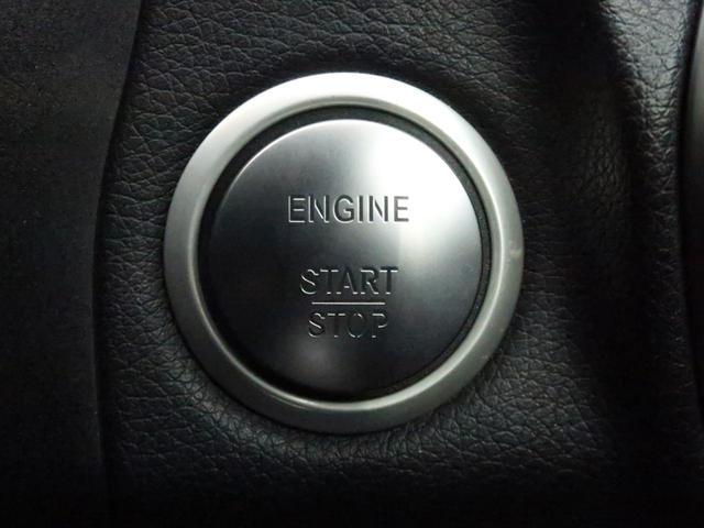 C180ステーションワゴン アバンギャルド レーダーセーフティPKG LEDヘッド 純正ナビ フルセグ パワートランク 前席シートヒーター 禁煙車(25枚目)