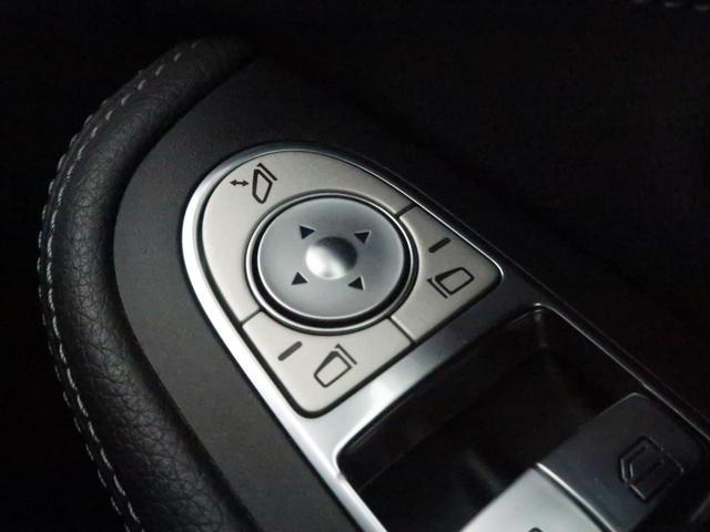 C180ステーションワゴン アバンギャルド レーダーセーフティPKG LEDヘッド 純正ナビ フルセグ パワートランク 前席シートヒーター 禁煙車(26枚目)