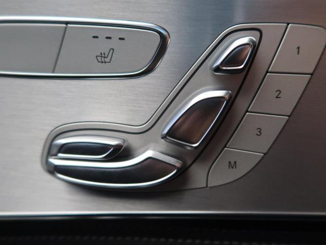 C180ステーションワゴン アバンギャルド レーダーセーフティPKG LEDヘッド 純正ナビ フルセグ パワートランク 前席シートヒーター 禁煙車(27枚目)