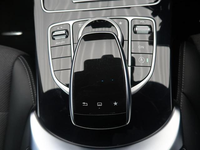 C180ステーションワゴン アバンギャルド レーダーセーフティPKG LEDヘッド 純正ナビ フルセグ パワートランク 前席シートヒーター 禁煙車(32枚目)