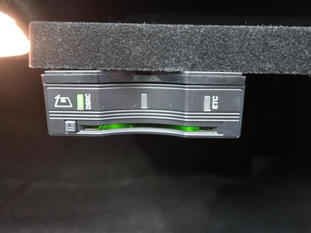 C180ステーションワゴン アバンギャルド レーダーセーフティPKG LEDヘッド 純正ナビ フルセグ パワートランク 前席シートヒーター 禁煙車(34枚目)