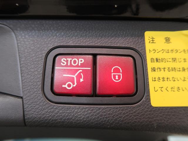 C180ステーションワゴン アバンギャルド レーダーセーフティPKG LEDヘッド 純正ナビ フルセグ パワートランク 前席シートヒーター 禁煙車(35枚目)
