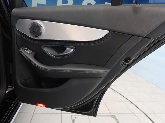 C180ステーションワゴン アバンギャルド レーダーセーフティPKG LEDヘッド 純正ナビ フルセグ パワートランク 前席シートヒーター 禁煙車(42枚目)