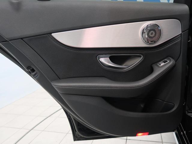 C180ステーションワゴン アバンギャルド レーダーセーフティPKG LEDヘッド 純正ナビ フルセグ パワートランク 前席シートヒーター 禁煙車(43枚目)