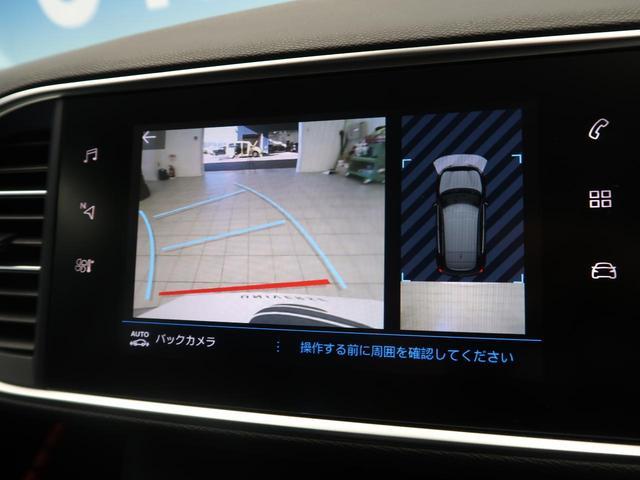 アリュール 禁煙車 アップルカープレイ バックカメラ アクティブセーフティブレーキ LEDヘッドライト 純正16インチAW(5枚目)