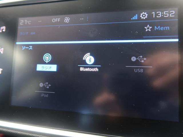 アリュール 禁煙車 アップルカープレイ バックカメラ アクティブセーフティブレーキ LEDヘッドライト 純正16インチAW(6枚目)