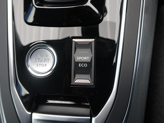 アリュール 禁煙車 アップルカープレイ バックカメラ アクティブセーフティブレーキ LEDヘッドライト 純正16インチAW(7枚目)