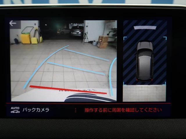 「プジョー」「3008」「SUV・クロカン」「福井県」の中古車6