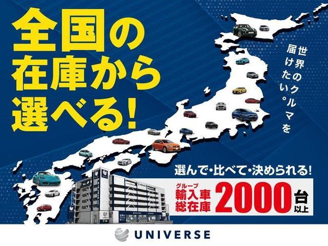 「プジョー」「3008」「SUV・クロカン」「福井県」の中古車45