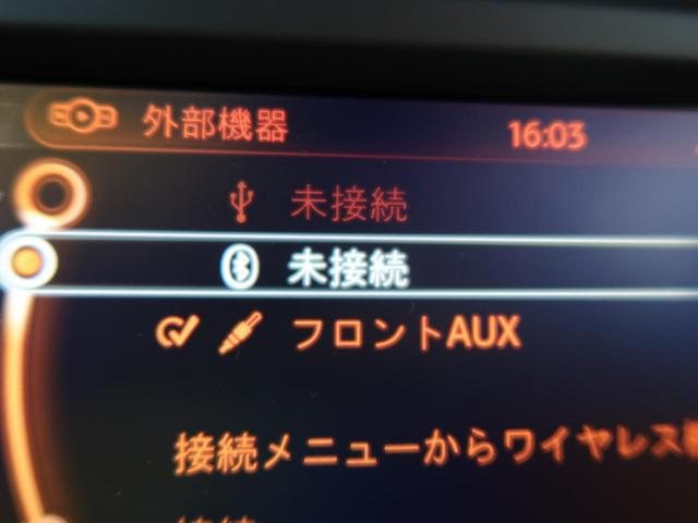 「MINI」「MINI」「コンパクトカー」「福井県」の中古車7