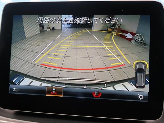 「メルセデスベンツ」「Bクラス」「ミニバン・ワンボックス」「福井県」の中古車26