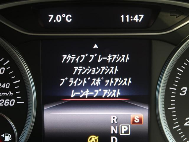 「メルセデスベンツ」「Bクラス」「ミニバン・ワンボックス」「福井県」の中古車30