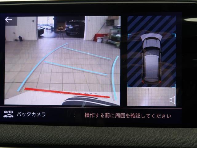 「プジョー」「3008」「SUV・クロカン」「福井県」の中古車29