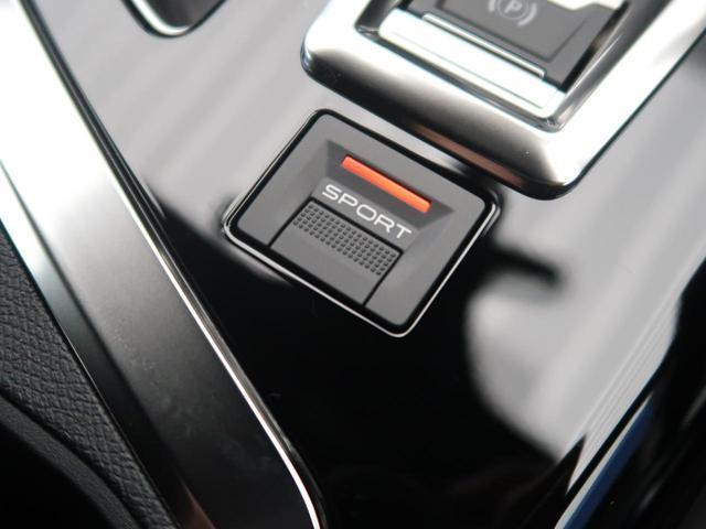 「プジョー」「3008」「SUV・クロカン」「福井県」の中古車32