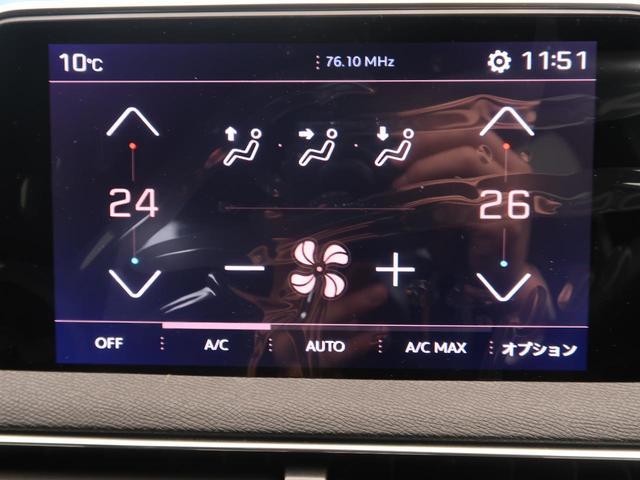 「プジョー」「3008」「SUV・クロカン」「福井県」の中古車35