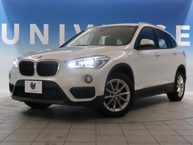 「BMW」「X1」「SUV・クロカン」「福井県」の中古車3