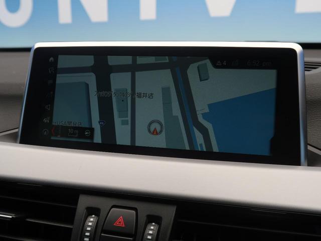 「BMW」「X1」「SUV・クロカン」「福井県」の中古車4