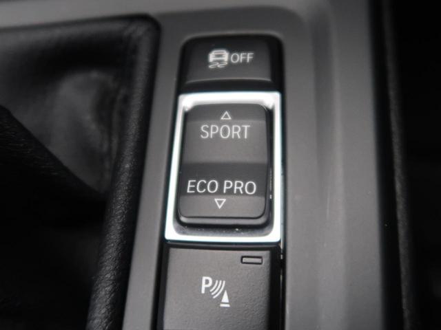 「BMW」「X1」「SUV・クロカン」「福井県」の中古車5