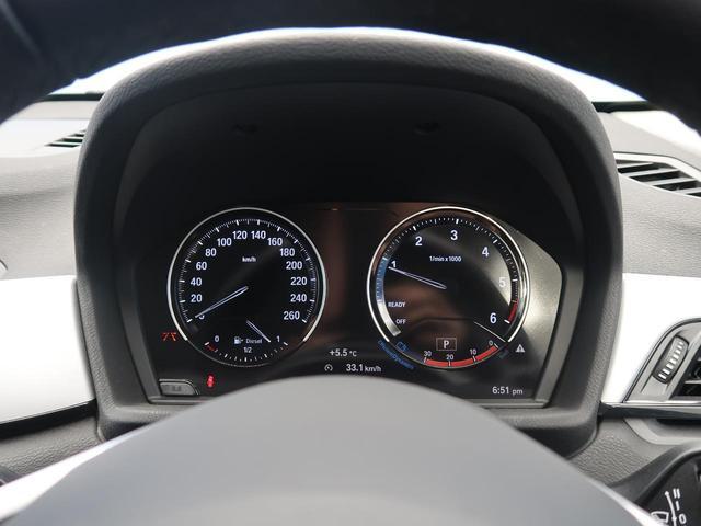 「BMW」「X1」「SUV・クロカン」「福井県」の中古車12