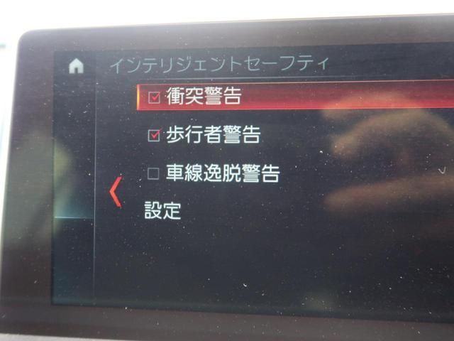 「BMW」「X1」「SUV・クロカン」「福井県」の中古車28