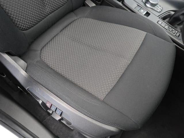 「BMW」「X1」「SUV・クロカン」「福井県」の中古車30