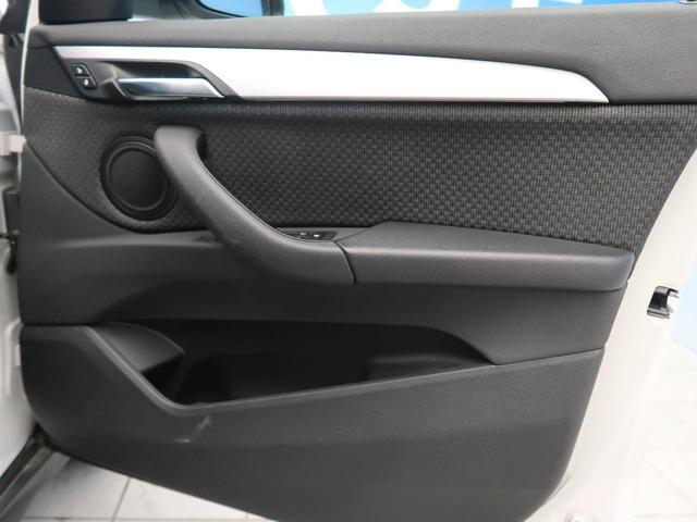 「BMW」「X1」「SUV・クロカン」「福井県」の中古車34