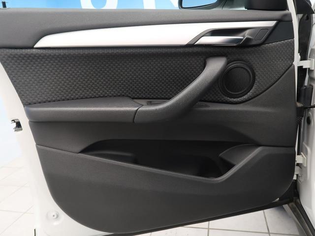 「BMW」「X1」「SUV・クロカン」「福井県」の中古車35