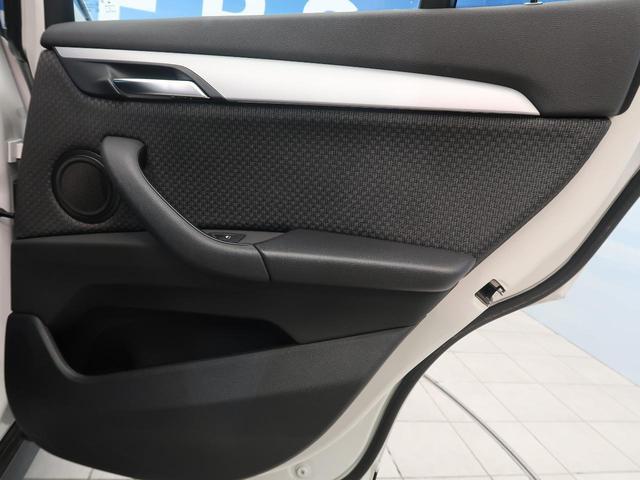 「BMW」「X1」「SUV・クロカン」「福井県」の中古車36