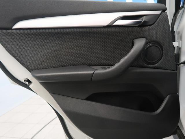 「BMW」「X1」「SUV・クロカン」「福井県」の中古車37
