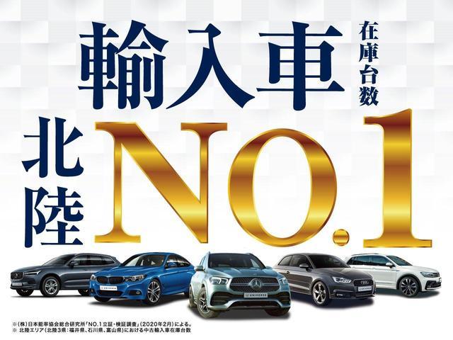 「BMW」「X3」「SUV・クロカン」「福井県」の中古車2