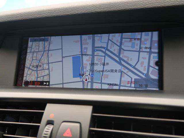 「BMW」「X3」「SUV・クロカン」「福井県」の中古車4