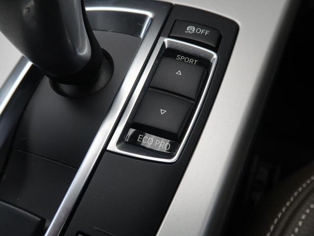 「BMW」「X3」「SUV・クロカン」「福井県」の中古車6