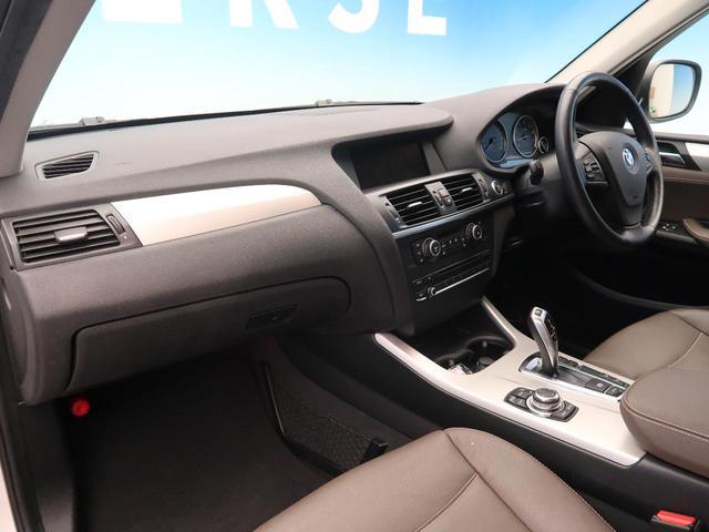 「BMW」「X3」「SUV・クロカン」「福井県」の中古車7